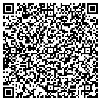 QR-код с контактной информацией организации ПРОФДОМ