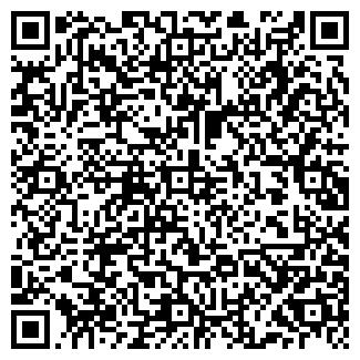 QR-код с контактной информацией организации Авангард,ЧП
