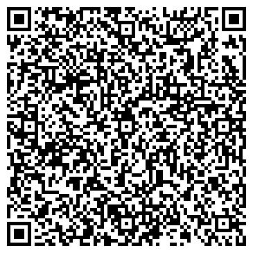 QR-код с контактной информацией организации Техносервис-Д, ООО