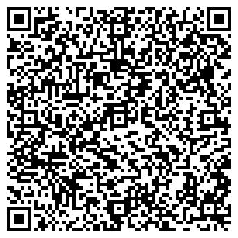 QR-код с контактной информацией организации Шварцвальд, ООО