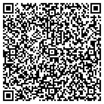 QR-код с контактной информацией организации REMEKS, ООО