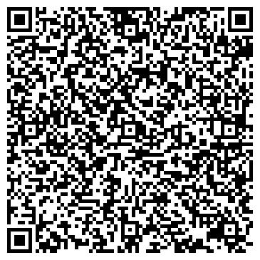 QR-код с контактной информацией организации АГРО-МАКСИ, ООО