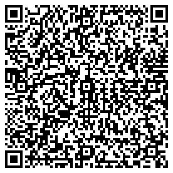 QR-код с контактной информацией организации Литвиненко, СПД