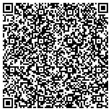 QR-код с контактной информацией организации Винницахимсервис (Вінницяхімсервіс), ООО