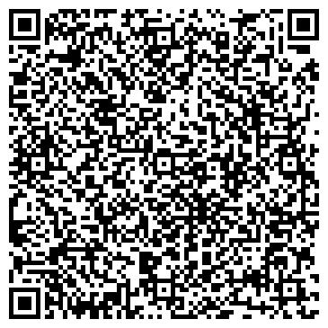 QR-код с контактной информацией организации СИСТЕМА ОН-ЛАЙН БРОНИРОВАНИЯ, ООО
