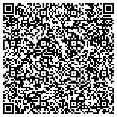 QR-код с контактной информацией организации Глобалхим-Запад, ООО