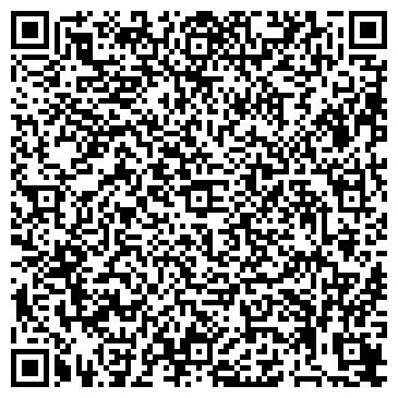 QR-код с контактной информацией организации ДорИнтерСервис, ООО