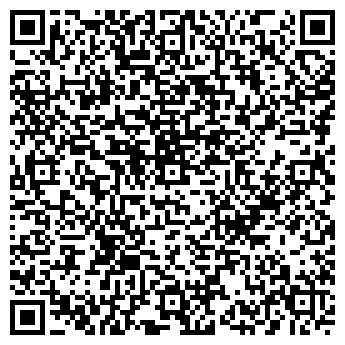 QR-код с контактной информацией организации Рестром, ООО