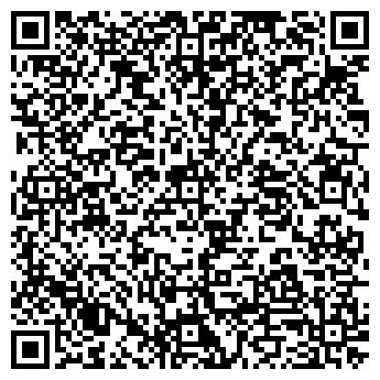 QR-код с контактной информацией организации Барчук, ЧП