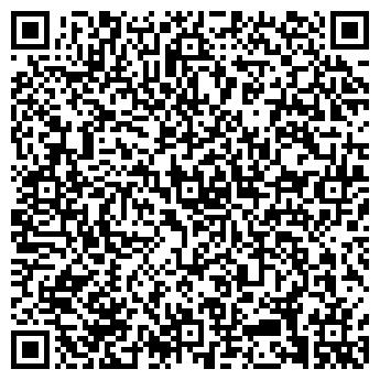 QR-код с контактной информацией организации Bazis Vita, ЧП