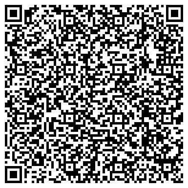 QR-код с контактной информацией организации Клиншоп, Интернет-магазин (Cleanshop.com.ua)