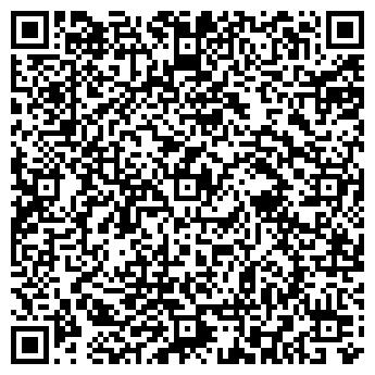 QR-код с контактной информацией организации Шиян Ю.А., ЧП