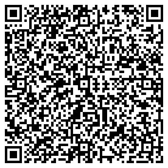 QR-код с контактной информацией организации Дезинфектор, ООО