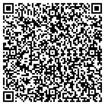 QR-код с контактной информацией организации Экологик, ЧП