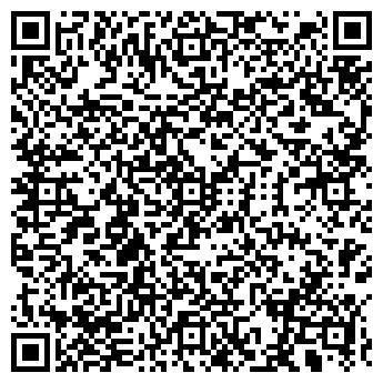 QR-код с контактной информацией организации ИММА-АСПЕКТ, ООО