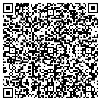 QR-код с контактной информацией организации Альдена, ООО