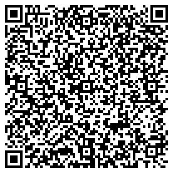 QR-код с контактной информацией организации С.А.Г.А., ООО