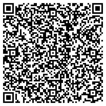 QR-код с контактной информацией организации Строительные смеси, ООО