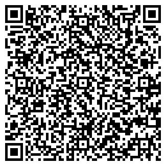 QR-код с контактной информацией организации Лев ТД, ООО
