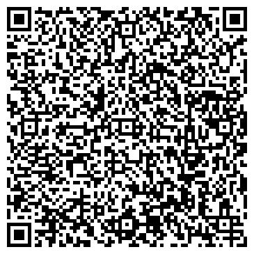 QR-код с контактной информацией организации НПКФ Универсал, ООО