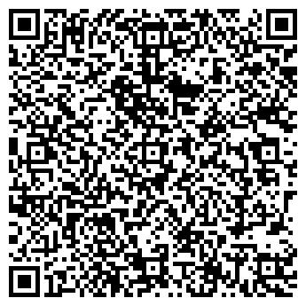 QR-код с контактной информацией организации Аполон Груп, ООО