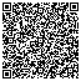 QR-код с контактной информацией организации Мисрад, ООО