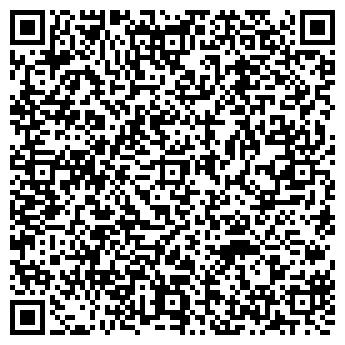 QR-код с контактной информацией организации Владиком, ООО