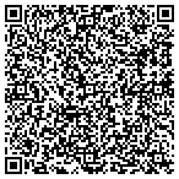 QR-код с контактной информацией организации Винсервис-газ, ООО