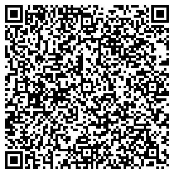 QR-код с контактной информацией организации Укрторф, ЧП
