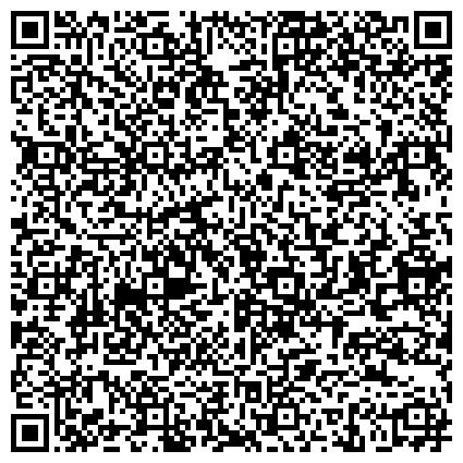 QR-код с контактной информацией организации Запорожский завод сварочных флюсов и стеклоизделий (Запорожстеклофлюс), ПАО