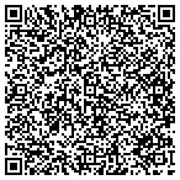 QR-код с контактной информацией организации Веборже, ООО
