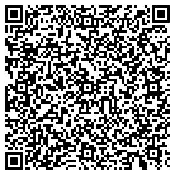 QR-код с контактной информацией организации Стаффинг, ООО ТД
