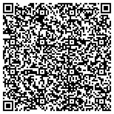QR-код с контактной информацией организации Тар Альянс, ООО (Смолоперерабатывающий завод)