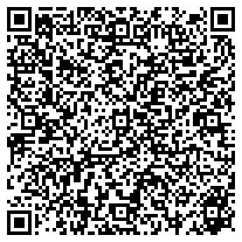 QR-код с контактной информацией организации Ладон, ЧП