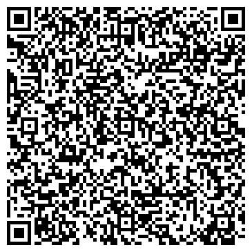 QR-код с контактной информацией организации Нертус, ООО