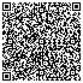 QR-код с контактной информацией организации УкраВит, ООО