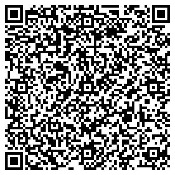 QR-код с контактной информацией организации Химагромаркетинг, ООО