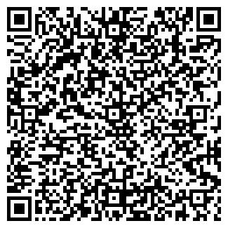 QR-код с контактной информацией организации ОТДЫХ В РОССИИ