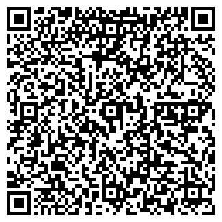 QR-код с контактной информацией организации Экоблаго, ООО