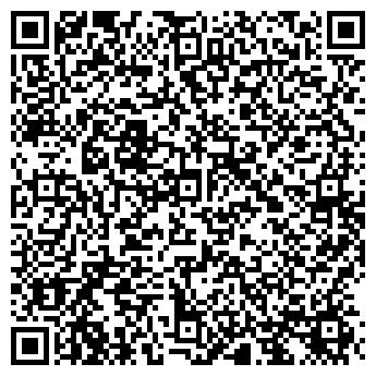 QR-код с контактной информацией организации Экожизнь, ООО