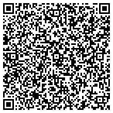 QR-код с контактной информацией организации Вита клин (ТМ Udalix), ООО