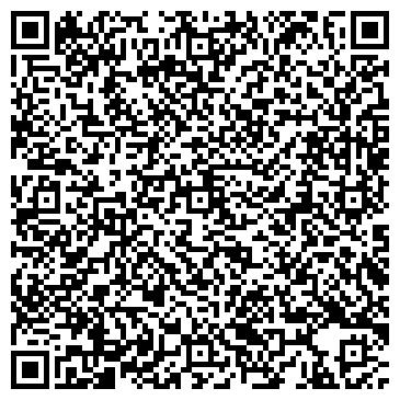 QR-код с контактной информацией организации Элмон-Спецсервис, ЧП