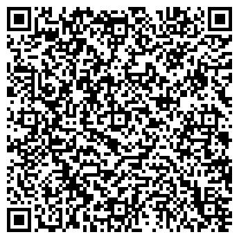 QR-код с контактной информацией организации Инжиниринговый центр Агроэнергогрупп, ЧП