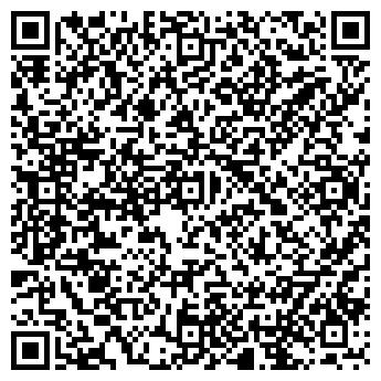 QR-код с контактной информацией организации Герман, ООО