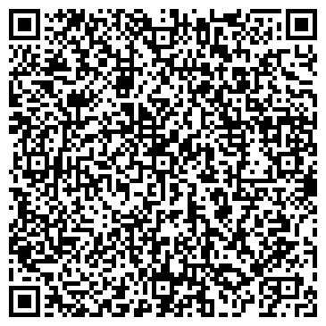 QR-код с контактной информацией организации Дельта-ТК, компания