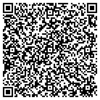 QR-код с контактной информацией организации Высоцкая, СПД