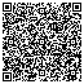 QR-код с контактной информацией организации СИНЕЕ МОРЕ