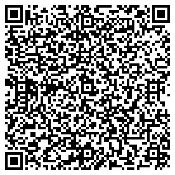 QR-код с контактной информацией организации Аромес-Украина, ООО