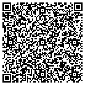 QR-код с контактной информацией организации Бар О2, СПД (Bar O2)