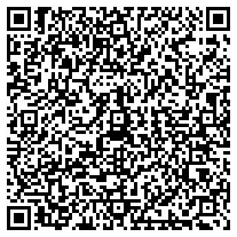 QR-код с контактной информацией организации ЛА-КОМ, ООО